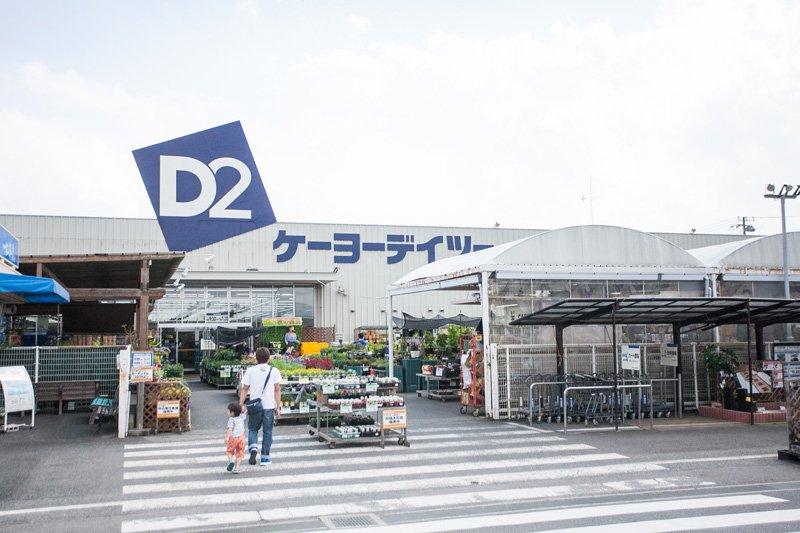 231815_25-03kamatori