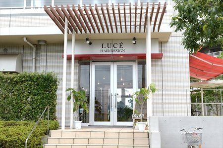 LUCE HAIR DESIGN
