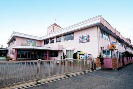 柏さくら幼稚園