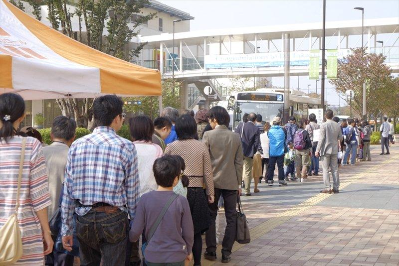 千葉県柏市物件レポート