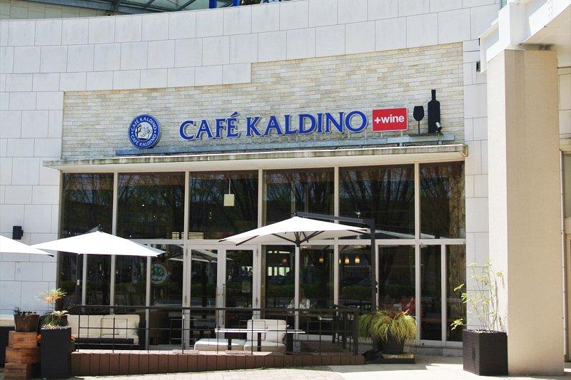 カフェ カルディーノ +wine 柏の葉