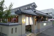 日本料理 真砂家
