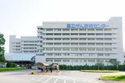 国立がんセンター東病院