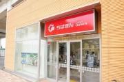 千葉銀行 柏の葉キャンパス支店