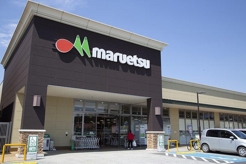 スーパーマーケット「マルエツ」外観