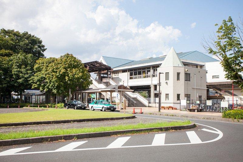 「鎌取」駅