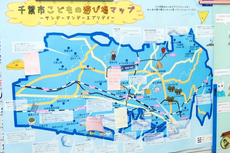 子どもたちの意見をもとに作成された「千葉市こどもの遊び場マップ」
