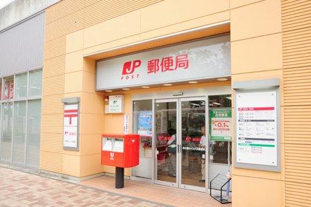 柏の葉キャンパス郵便局