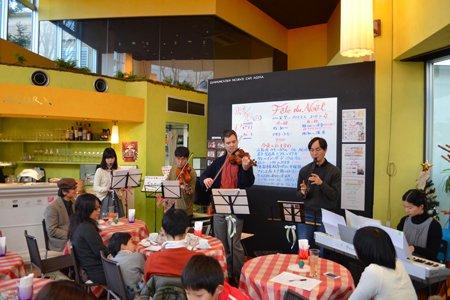 東大の研究者がレストランで演奏するクリスマスコンサートも行った