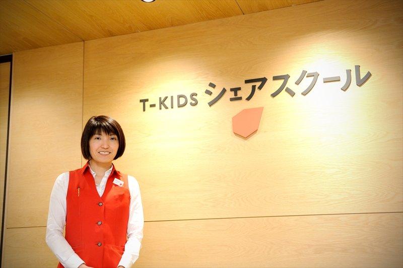 240992_t-kids_006
