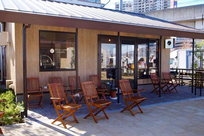 「SOLITO MAGO COFFEE LABO」(「柏の葉キャンパス」駅から徒歩約5分)