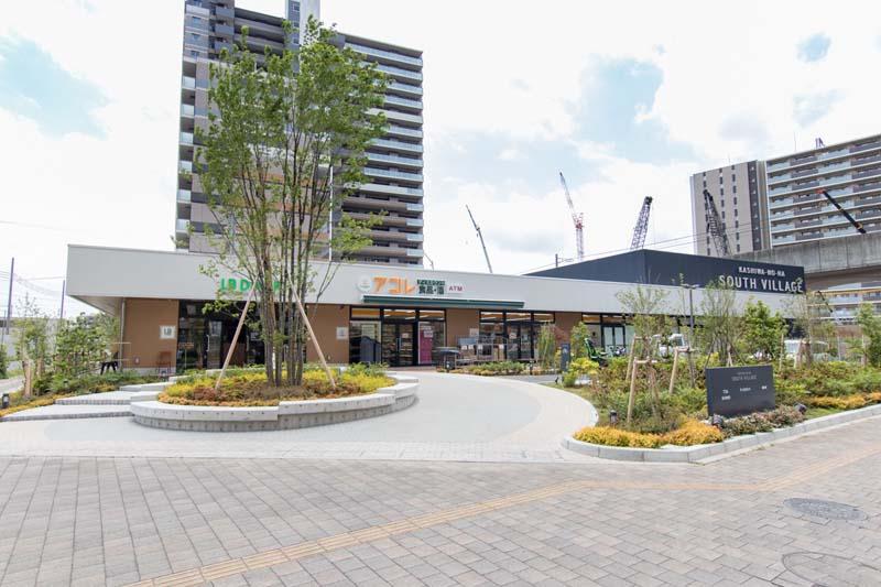 「KASHIWA-NO-HA サウスヴィレッジ」(「柏の葉キャンパス」駅から徒歩約4分)