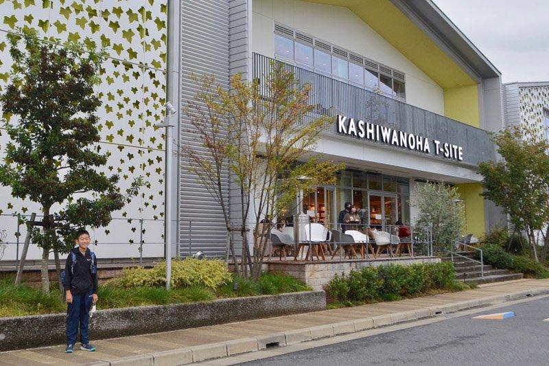 「KASHIWANOHA T-SITE」