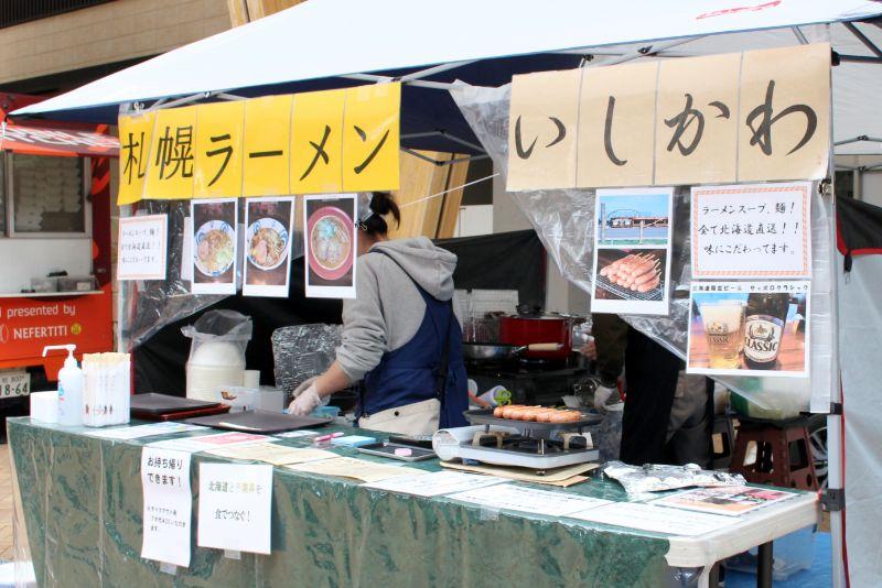 リピーターの多い札幌ラーメン店「オフィス石川」